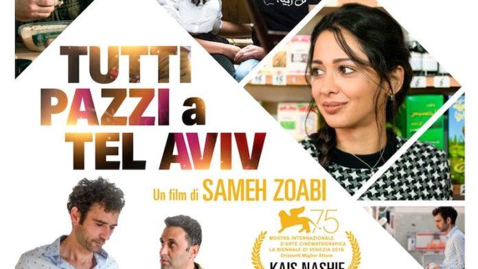 locandina film Tutti pazzi a tel Aviv