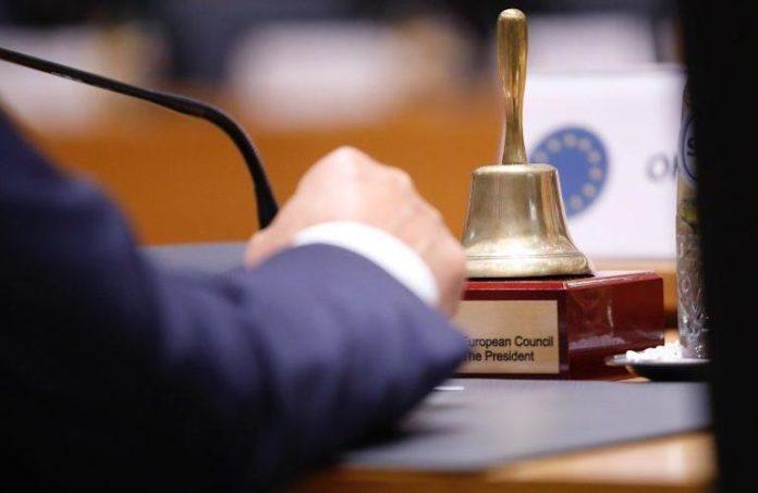 Riunione del Consiglio Europeo