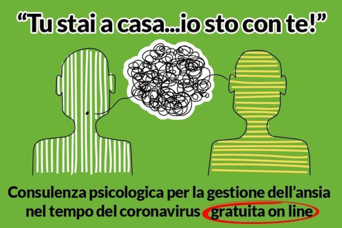 Tustaiacasaiostoconte, servizio online della Pontificia Università Salesiana