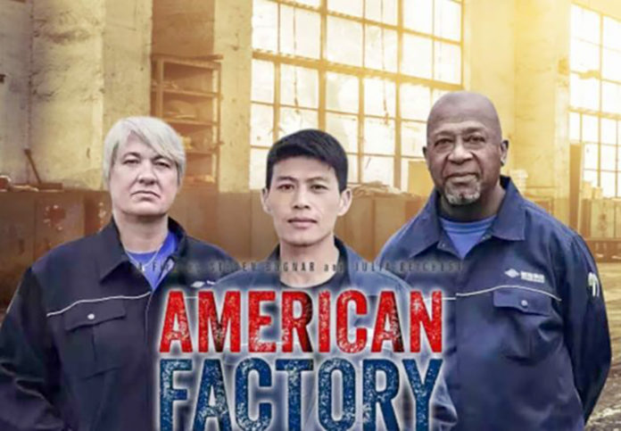 American-factory-documentary
